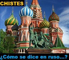 chistes cómo se dice en ruso